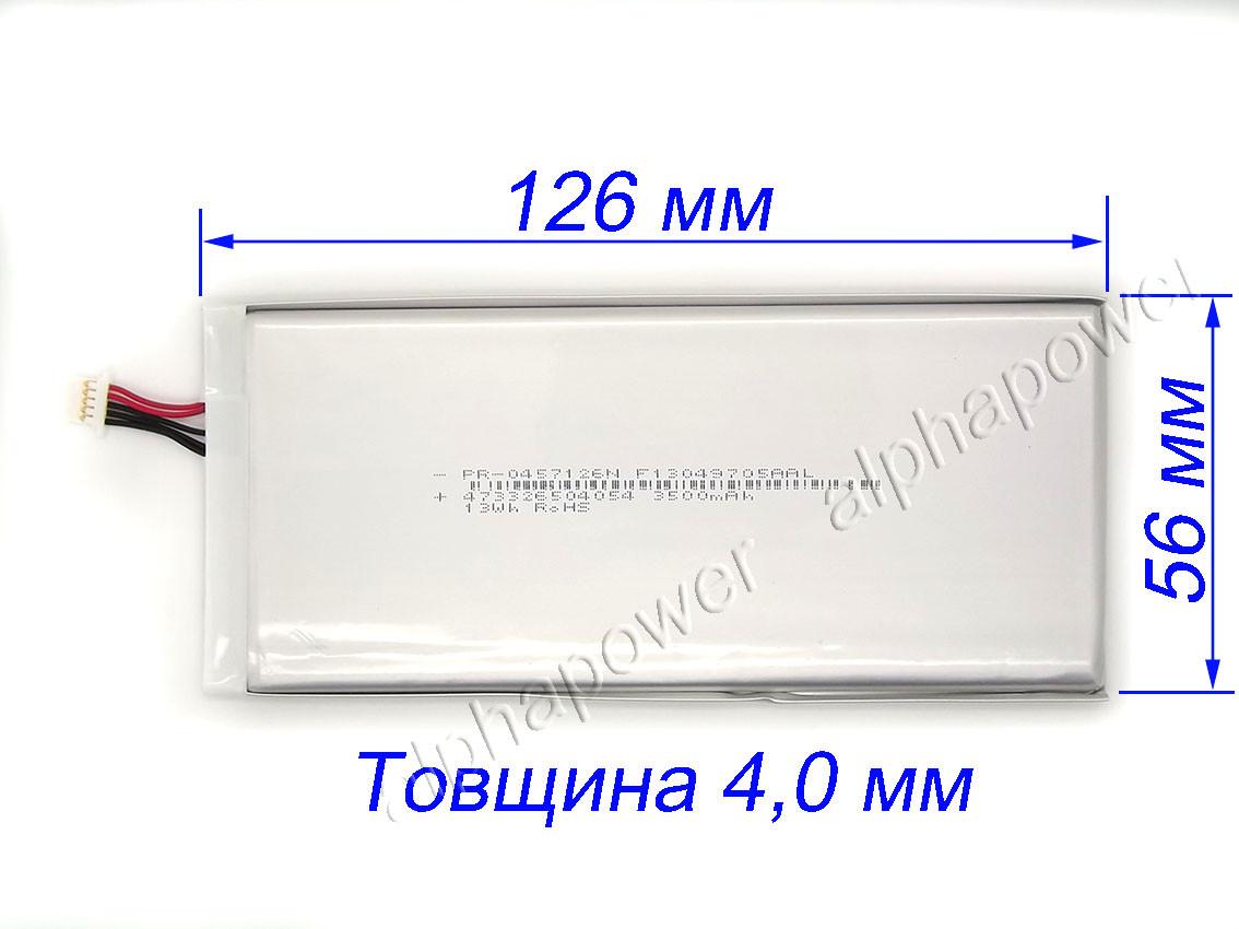 3500mAh 3.7v 4056126 универсальный аккумулятор для планшета Fly, Samsung Galaxy, Prestigio мАч 5 pin контактов