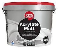 """""""Vivacolor Acrylate Matt"""" Виваколор акрилат матт, Износостойкая краска для стен 9л"""