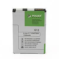 Аккумулятор PowerPlant HTC Desire S, S710E, PG88100, S510E, Saga, G12
