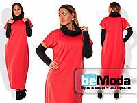 Красивое женское платье больших размеров длиною в пол из французского трикотажа со съемным хомутом и рукавами коралловое
