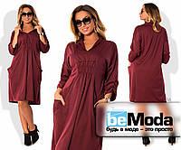 Эффектное женское платье больших размеров из французского трикотажа свободного кроя со сборками на груди и на рукавах цвета марсала