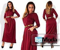 Модное женское платье больших размеров с приталенным верхом и расклешенной длинной юбкой с золотым пояком в комплекте цвета марсала