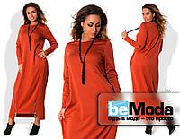 Стильное женское платье удлиненного свободного фасона из качественного трикотажа с декором из блестящих молний по краю низа цвета терракот