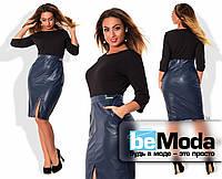 Модное женское платье больших размеров  с имимтацией кофты из креп-дайвинга и юбки из экокожи темно-синее