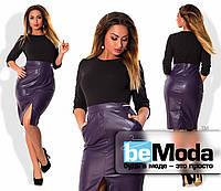 Модное женское платье больших размеров  с имимтацией кофты из креп-дайвинга и юбки из экокожи фиолетовое