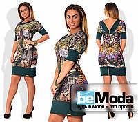 Облегающее женское платье больших размеров  из качественного дайвинга с оригинальнымм принтом бутылочное