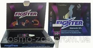 Комплекс Файтер(Fighter),селамектин 12%, от внешних и внутренних паразитов для собак от 2,6 до 5 кг