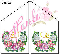 Рушник весільний  заготовка для вишивки бісером, нитками з квітами