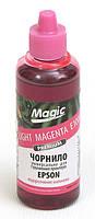 Чернила Magic Epson универсальные  Light Magenta (100 мл)
