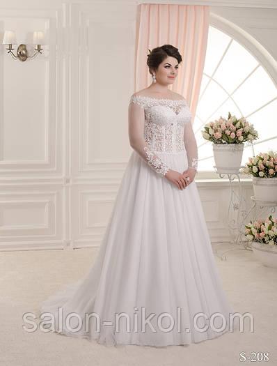 Свадебное платье S-208