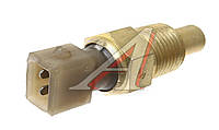 Датчик указателя температуры жидкости  МТЗ, МАЗ (ДУТЖ-02)