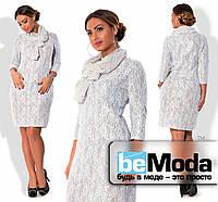 Комфортное женское платье из гипюра на шерсти облегающего кроя для девушек с пышными формами белое