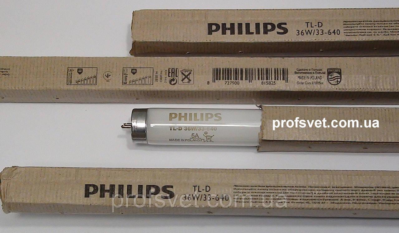 Лампа люминесцентная Philips TL-D 36w/33 G13