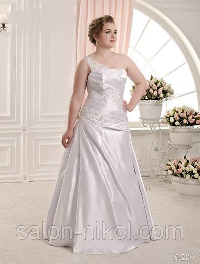 Свадебное платье S-209