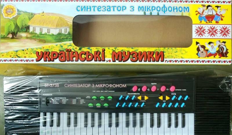 """Детский орган BT-3738 """"Украiнськi музики"""""""