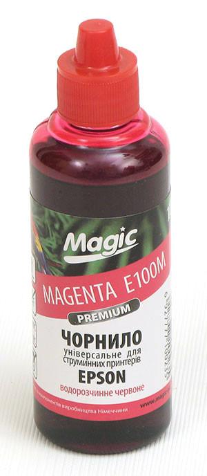 Чернила Magic Epson универсальные  Magenta (100 мл)
