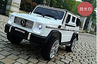 Детский электромобиль Mercedes Brabus G 65 AMG VIP