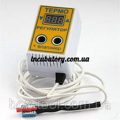 Цифровий терморегулятор з вологоміром ЦТРВ