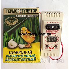 Цифровий терморегулятор для інкубатора ТЦИ Лина-1000