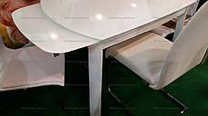 Стіл скляний розкладний DST-102 (BL002) DAOSUN, білий, фото 3