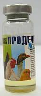 ПРОДЕВИТ 10 мл оральный птица