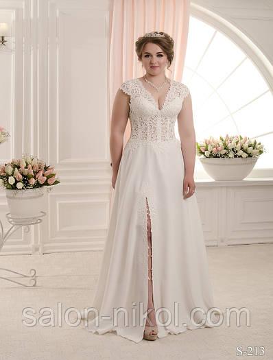 Свадебное платье S-213