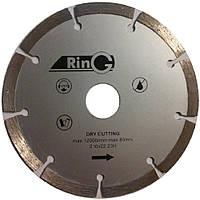 Диск відрізний сегментний RING 230х7.0х22.23