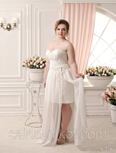 Свадебное платье S-216