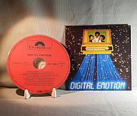 CD диск Digital Emotion