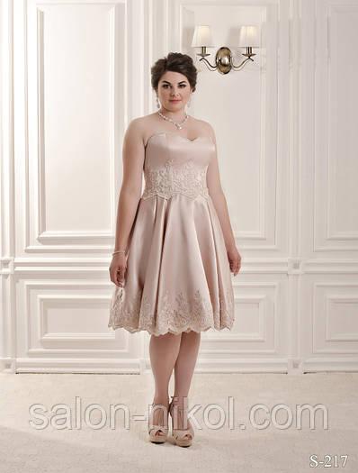 Свадебное платье S-217