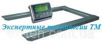 Паллетные весы 1000кг Jadever JBS-3000-1000(1208)
