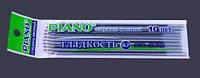 "Стержень синий масляный ""Maxriter-Piano"" PR-673"