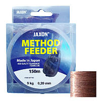 ЛЕСКА JAXON METHOD FEEDER 0.18 мм 150 м