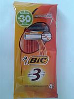 Станок мужской одноразовый BiC 3 Sensitive 4 шт. бик 3 сенсетив оригинал