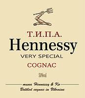 "Типа ""Hennessy"" - наклейка на бутылку"