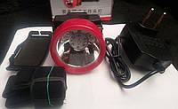 Фонарь коногонка (шахтерский) SX-009, аккумуляторный, LED светодиод