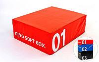Бокс плиометрический мягкий (1 шт) soft plyometric boxes (EPE, PVC,р-р 70х70х30 см, красный)