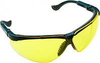 Очки защитные Starline жёлтые