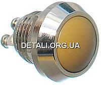 Кнопка антивандальная d18mm резьба 12mm h21mm 2 контакта под винт