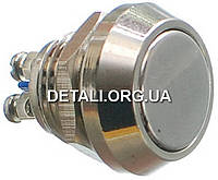 Кнопка антивандальная d18mm резьба 12mm h20mm 2 контакта под винт