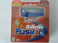 Кассеты для бритья Gillette Fusion 8 шт. ( Картриджи, лезвия Жиллет фьюжин оригинал )