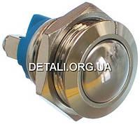 Кнопка антивандальная d18mm резьба 16mm h23mm 2 контакта под винт
