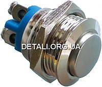 Кнопка антивандальная d18mm резьба 16mm h25mm 2 контакта под винт
