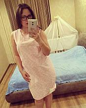 Розовое платье Q072, р. 46-48