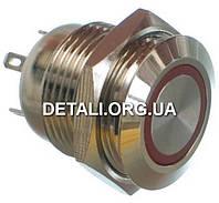 Кнопка антивандальная d18mm резьба 16mm h18mm 4 контакта индикация