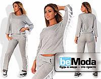 Необычный женский спортивный костюм больших размеров из кофты и брюк с бахромой на рукавах и по бокам брюк меланж