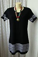 Платье теплое вязаное Okay р.50 7191а