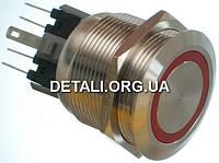 Кнопка антивандальная d28mm резьба 25mm h34mm 6 контактов индикация