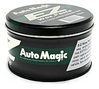 Твердый воск Auto Magic EZ-15