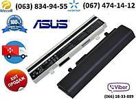 Аккумулятор (батарея) Asus Eee PC R051